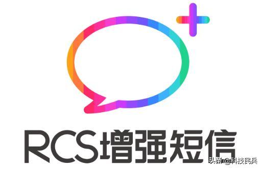 如何看待华为中兴宣布6月支持5G消息商用?这意味着什么?