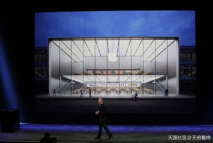 苹果2015年春季新品发布会,银泰成为主角