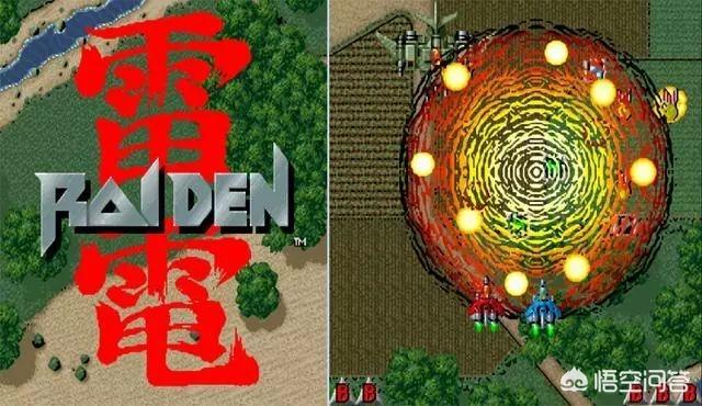 经典街机游戏《鮫鮫鮫》和《雷电》,哪一款才是一个时代飞行射击游戏的巅峰?