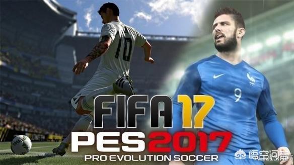 fifa2017足球游戏是哪个?