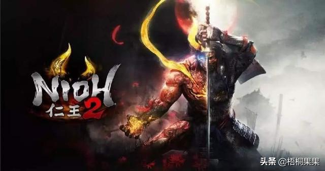 PS4最近新出仁王2,售价421元,这款游戏怎么样?