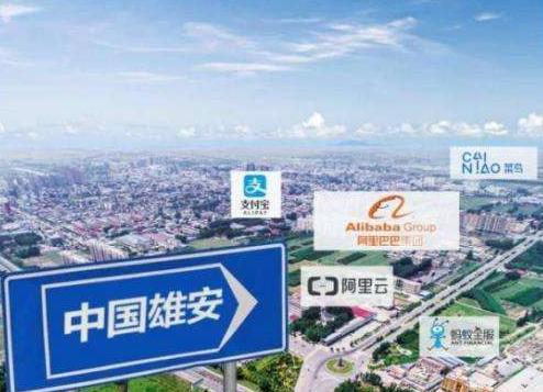 杭州阿里巴巴集团要搬迁到北京了吗?
