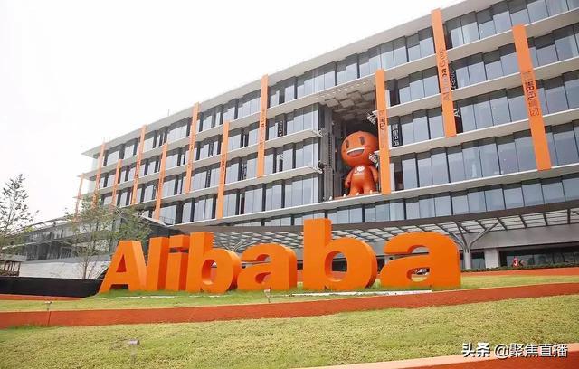 阿里巴巴总部为什么要迁出杭州,搬往北京、深圳?