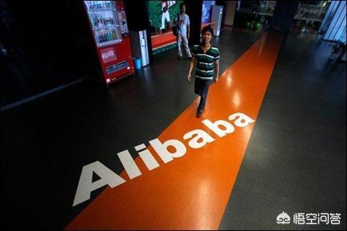 你觉得阿里巴巴的总部会不会搬家?为什么?