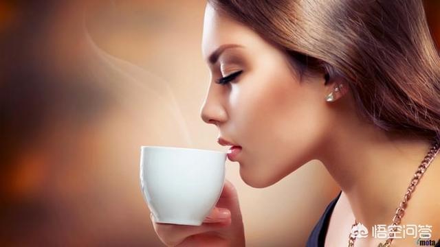 女生喝咖啡的好处和坏处是什么?