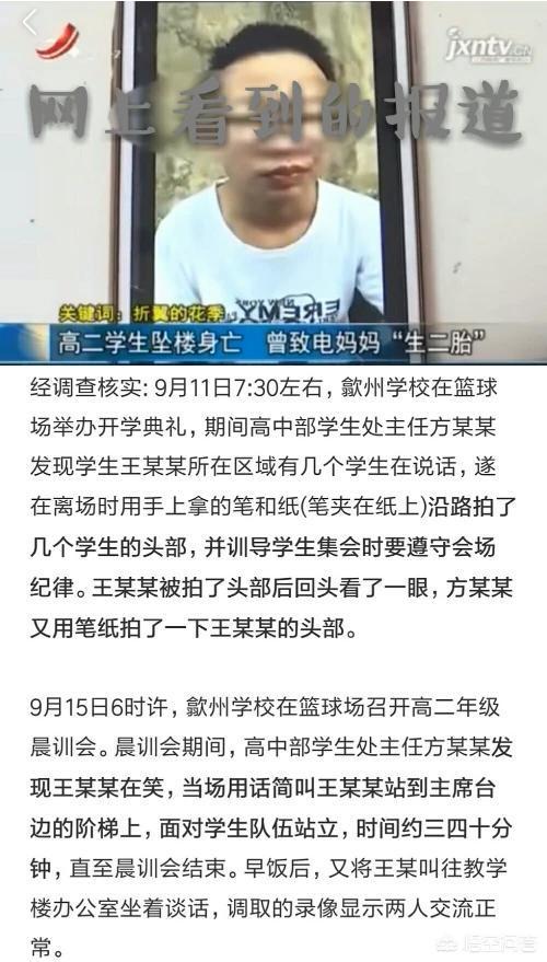 安徽一男学生因微笑被打,跳楼自杀,你是怎么看待这件事的?