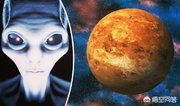 月球、火星、金星有没有外星人和外星文明?
