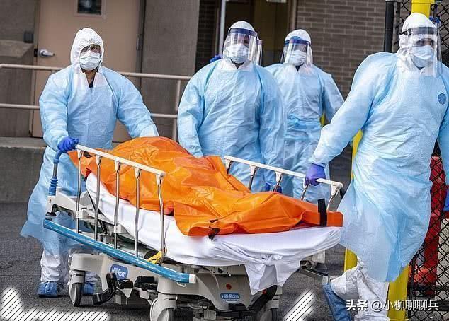 美国死亡一共多少人?尸体怎么处理?