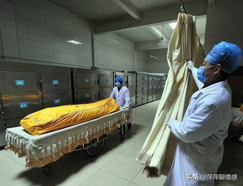 太平间里长期没有人认领的尸体,最后都是怎么处理的?