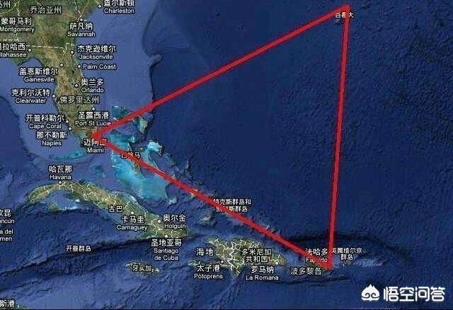 """曾经很火的""""百慕大三角""""为什么没人提了?"""