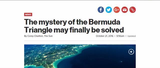 百慕大究竟危不危险?