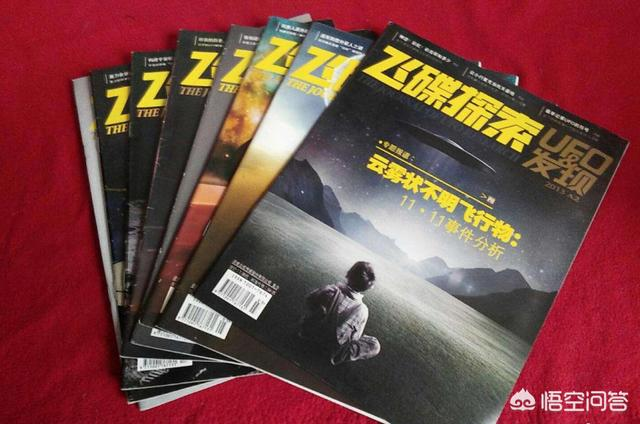 《飞碟探索》杂志宣布休刊一年,是不是代表着杂志的编辑找不到关于外星人的最新研究成果了?