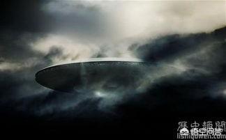 UFO真的存在吗?