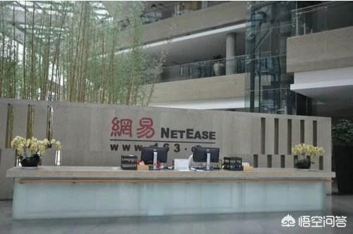 为什么网易之前从广州搬到了杭州?
