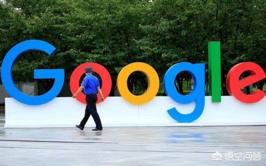 谷歌或因垄断再被欧盟处罚,此前已处罚67亿欧元,如果再次被处罚,谷歌会倒闭吗?