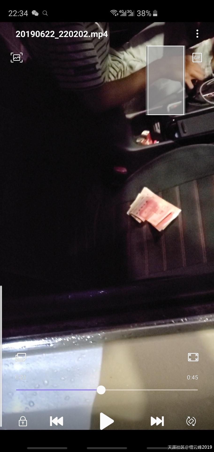 手机遗失在滴滴车上,滴滴司机收到500元钱后才归还乘客!
