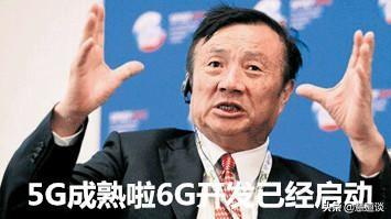 6G科技是什么情况?