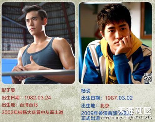 当《匆匆那年》电影版PK搜狐长剧版谁是你心中的完美选择?