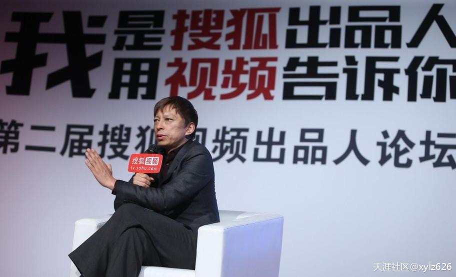 优酷腾讯都发力,搜狐视频今年压力山大