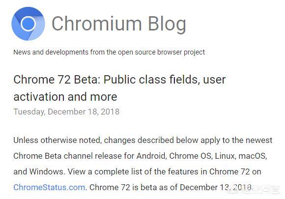 Chrome 72稳定版带来了哪些改进?