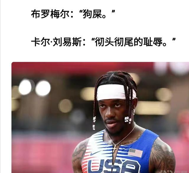 东京奥运会如果美国申诉,美国的4*100米如何进行重赛?