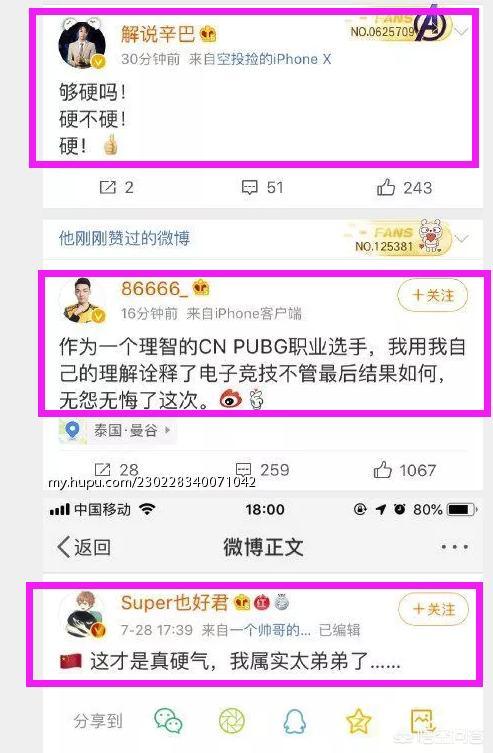 中国队集体罢赛获全网支持,MET主办方:还原第一天比赛分数,重赛两天!你觉得如何?
