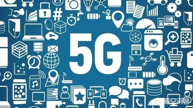 你怎么看最新5G排名,华为第四占总额百分17,前3分别是诺基亚、三星、爱立信?