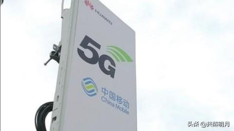 5G的手机好用吗,用过5G的说说如何?