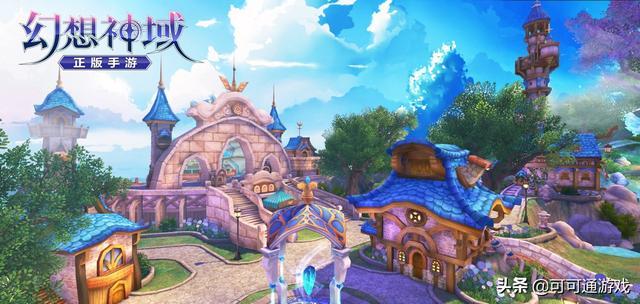 7月18号《幻想神域》要公测了,大家会去玩这款游戏吗?