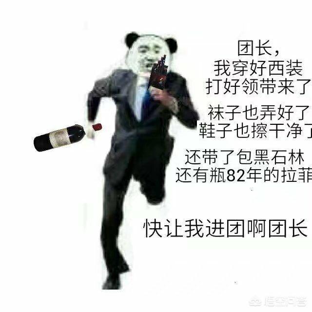 关于华义娟骂DNF死肥宅怎么看?