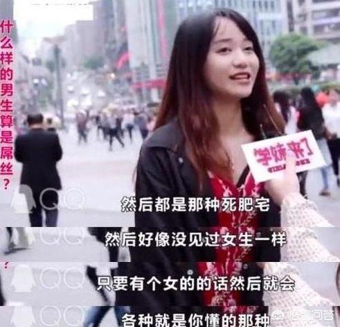 DNF明天又到了打团西装节,现在想想华义娟当时说的真的全错吗?