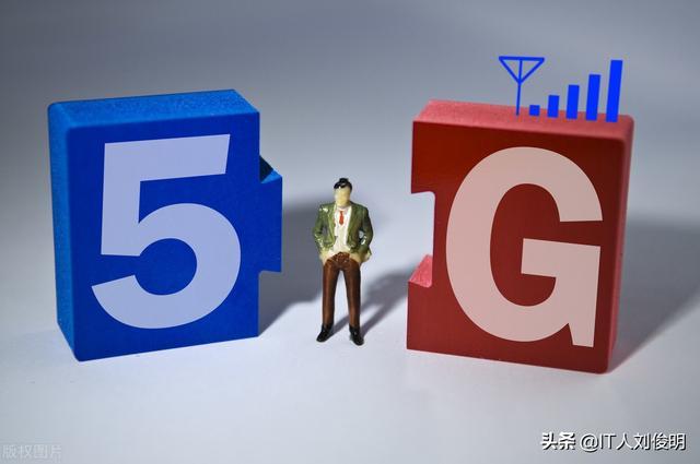 为什么人工智能、5G、物联网还没有来到我们身边?