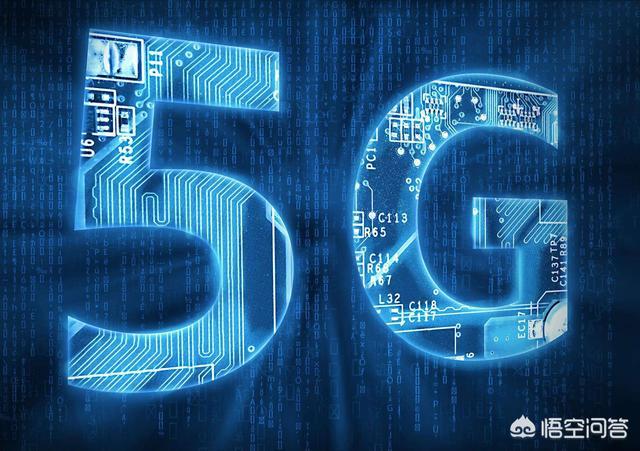 为什么中国要上5G?